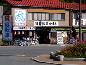 Bike rental shop