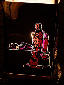 Suitouro lantern