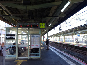 Getting on the train to Izumo