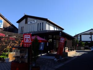 Izumo Taisha main street shop
