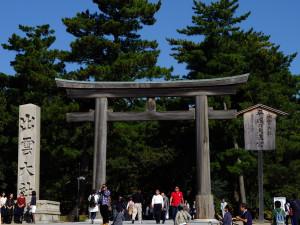 Izumo Taisha main gate