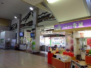 Yonago station