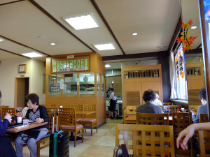 Yonago eatery