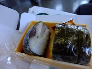 Gozaemon pressed sushi