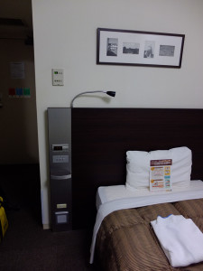Comfort Hotel Okayama, room is much better than their Hakata sibling