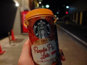Pumpkin pie latte? Why don't we get these good stuff in Sydney