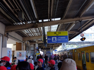 At Miyamiji guchi station, follow the sign to the ferry